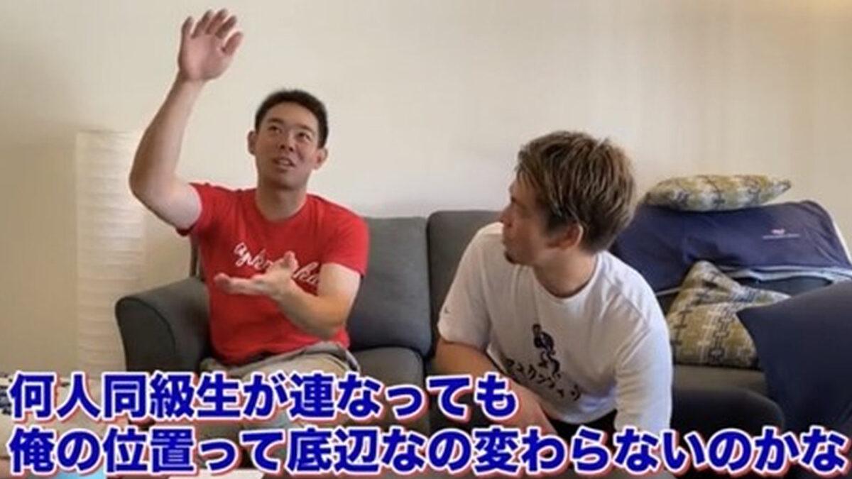 秋山翔吾「88年会では俺が底辺」