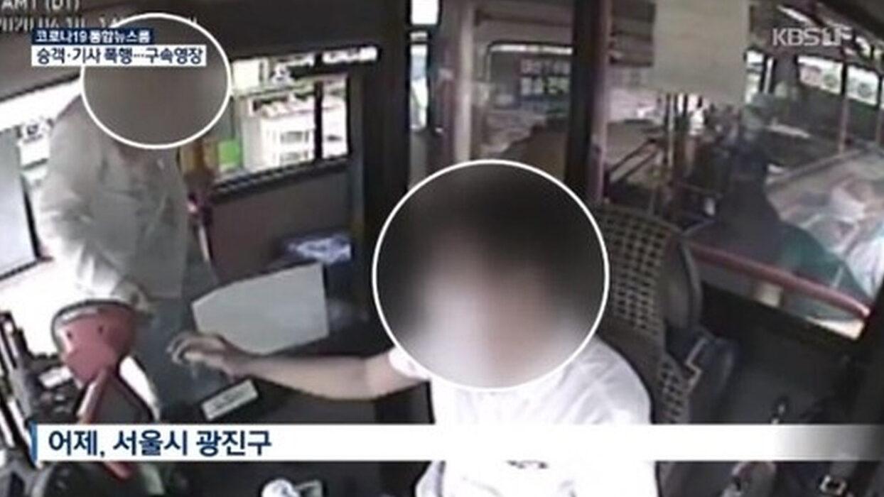 【悲報】バス運転手「お客さん、マスク着けてください」→首を噛み千切られる 韓国