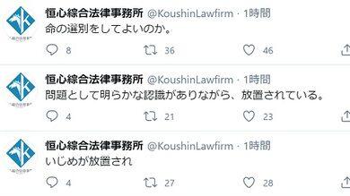 【悲報】 尊師のTwitter、完全にこわれる
