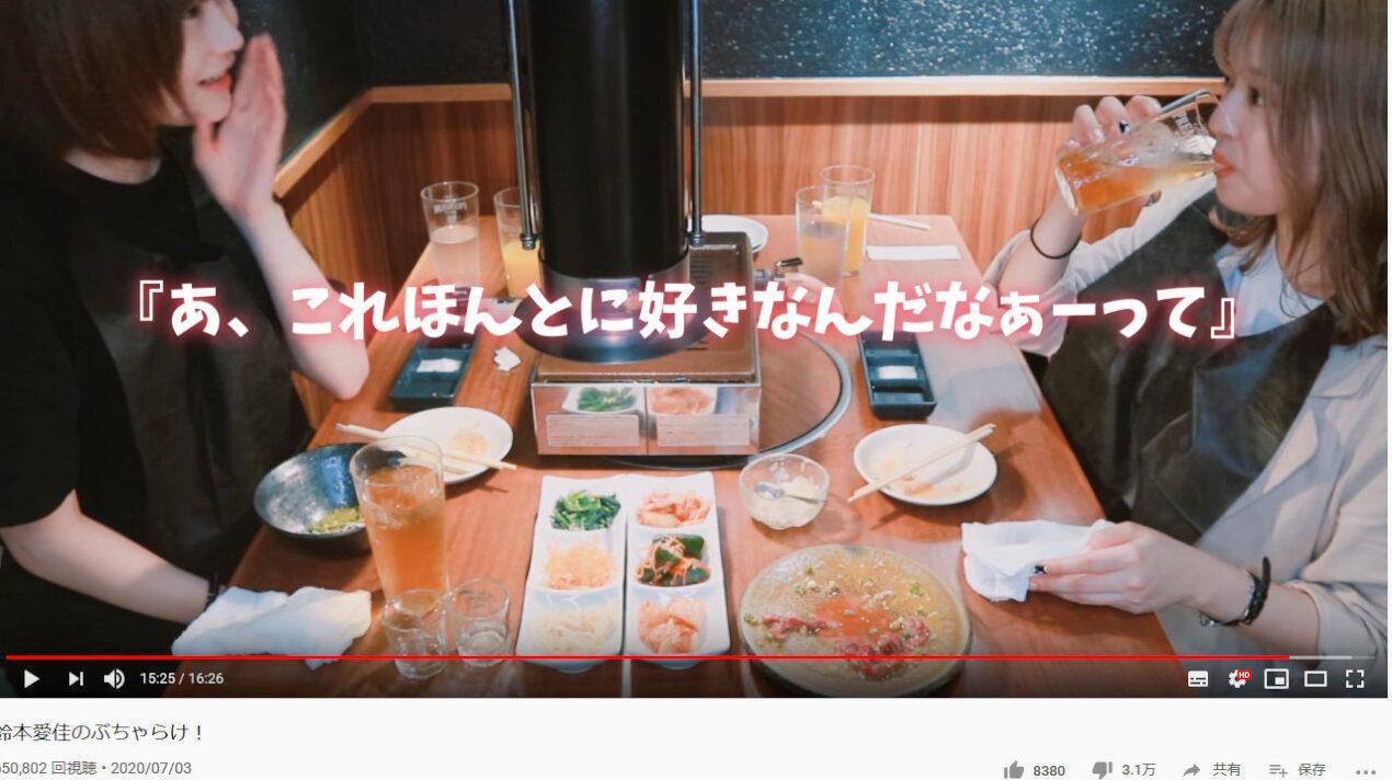 元欅坂のアイドル二人組YouTuberさん、恋愛経験を話しただけで低評価三万入れられてしまう