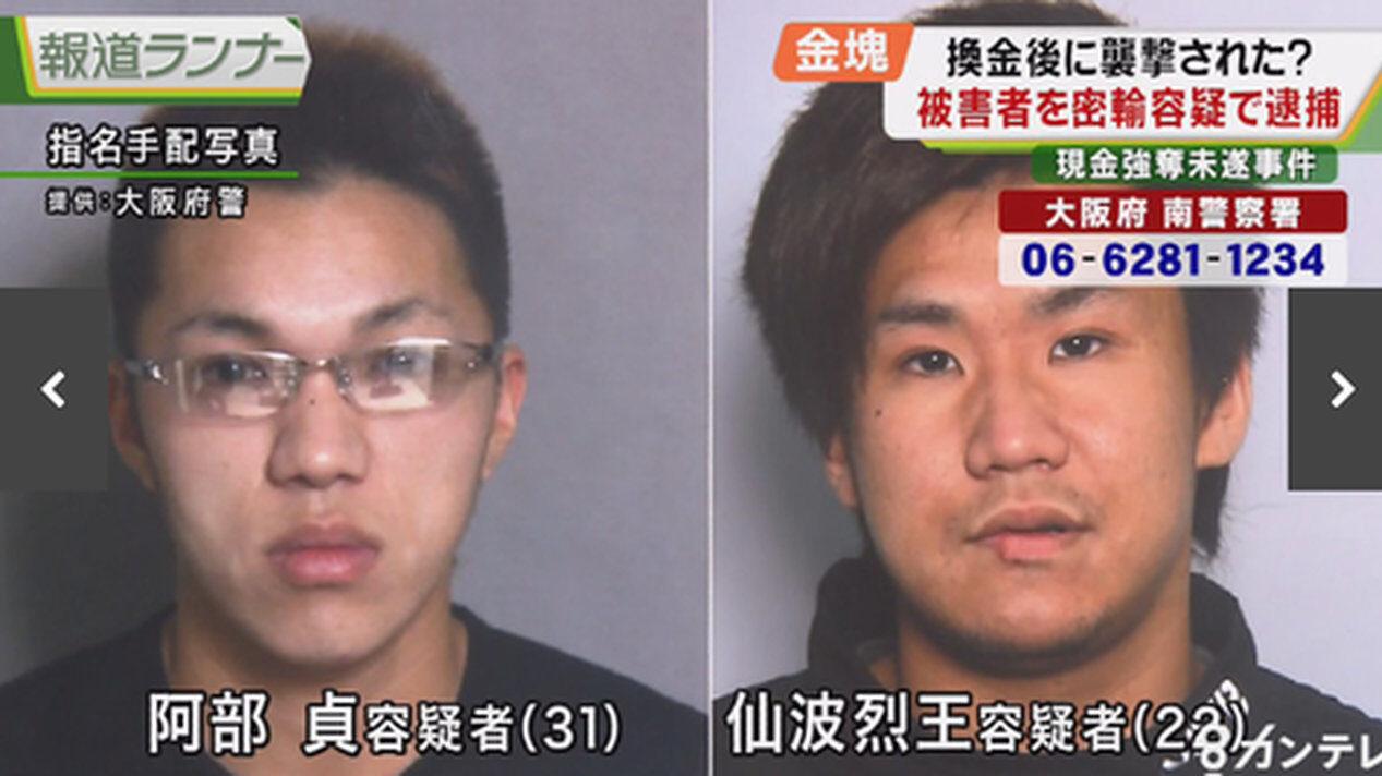 【悲報】田中将大に激似の人、逮捕される