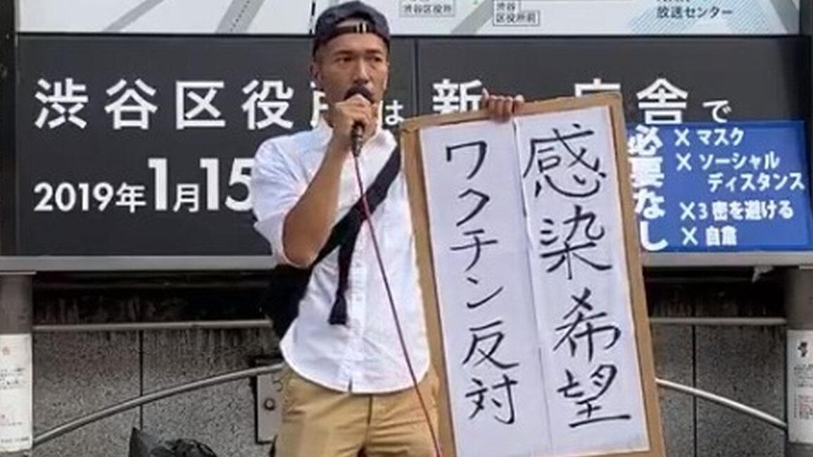 【悲報】渋谷でクラスターフェス開催