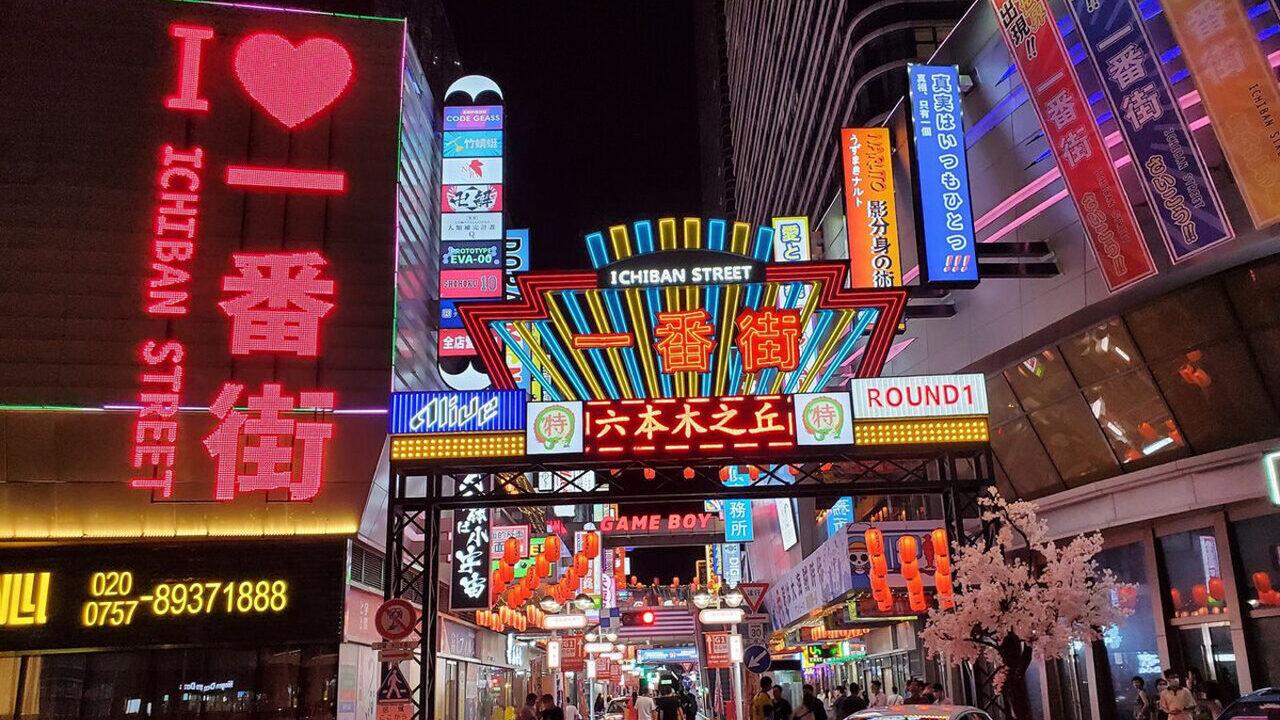 【悲報】中国の「日本そっくりタウン」たったの2ヶ月で閉鎖