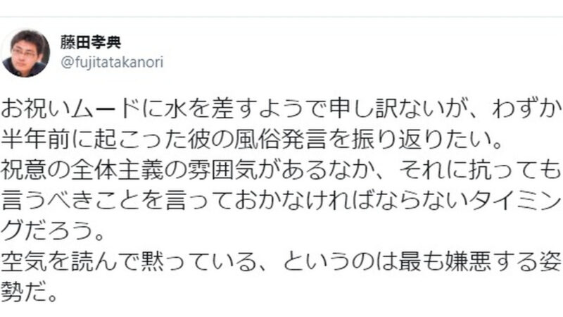 【悲報】藤田氏「岡村氏には今後とも女性の貧困問題に関心を持ち、具体的な支援などの行動を」