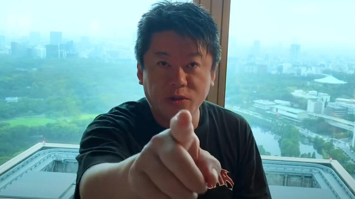 【悲報】堀江貴文さん、まだ餃子屋への怒りが収まらない