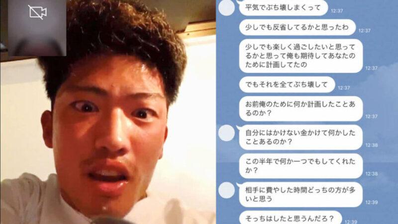 【悲報】ベガルタ仙台、選手のDV逮捕を公表せず、被害女性は強制示談させられ事務所の契約も解除