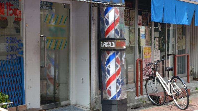 【悲報】99割のなんJ民が散髪屋で唱える注文がこちらwwwxwww