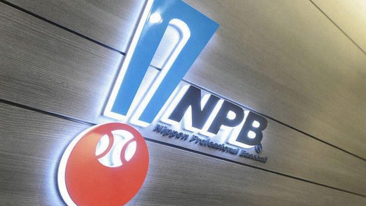 【朗報】NPB、外国人5人、延長10回の特別ルール来季継続