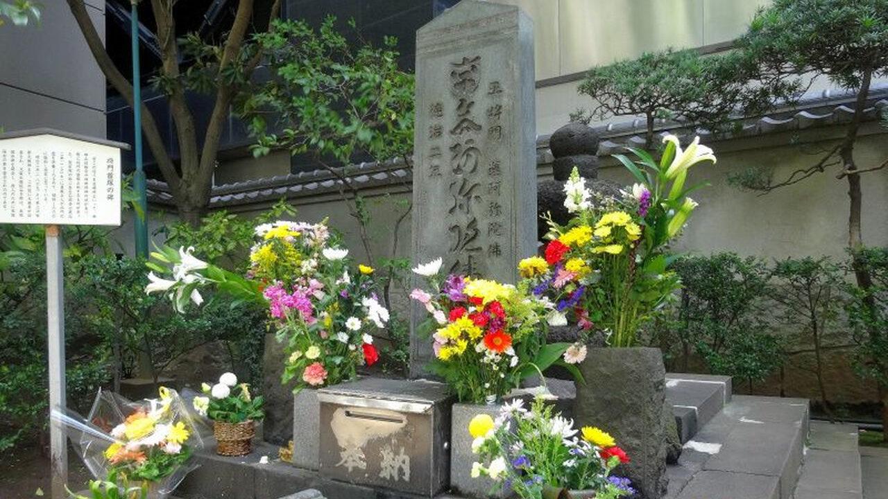 【悲報】平将門の首塚、破壊完了