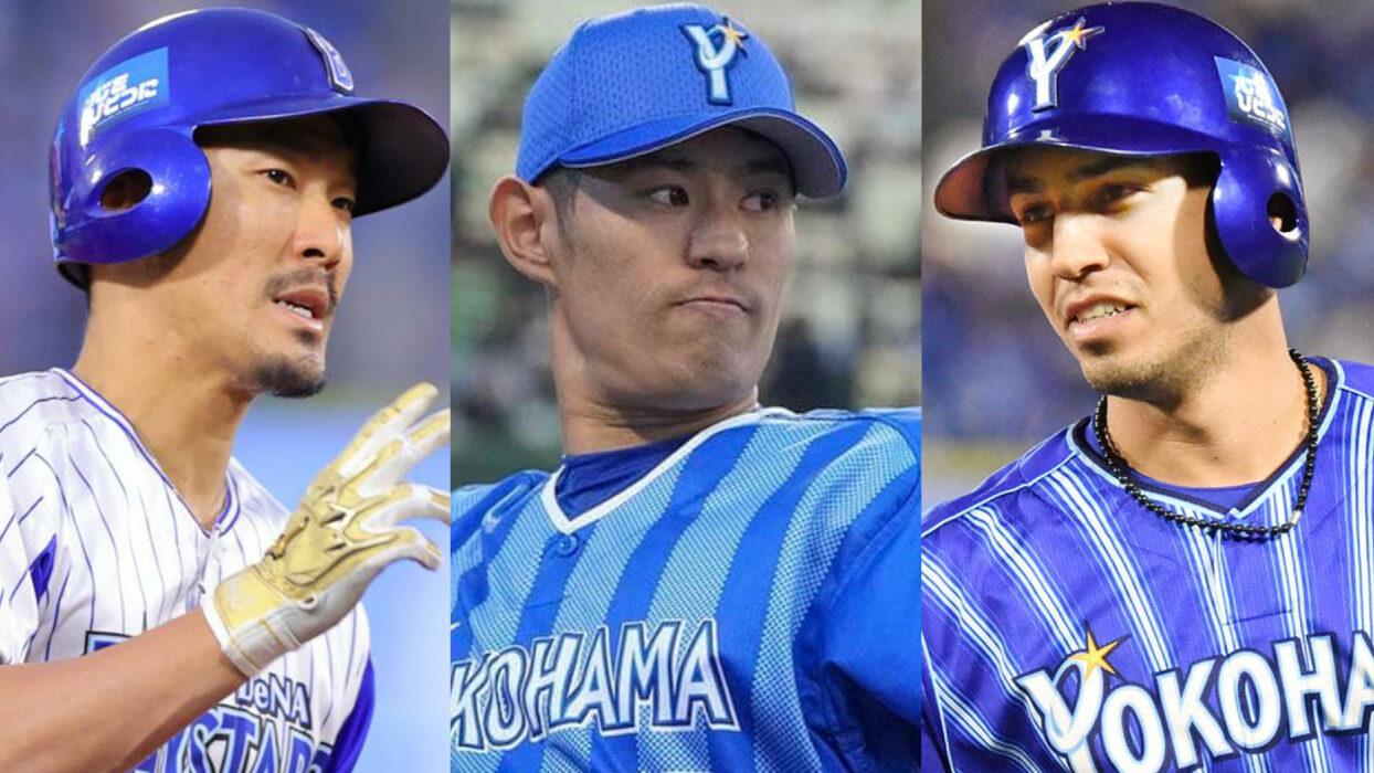 【悲報】巨人、DeNAから梶谷、井納、ソトの3人獲りwwwwwww