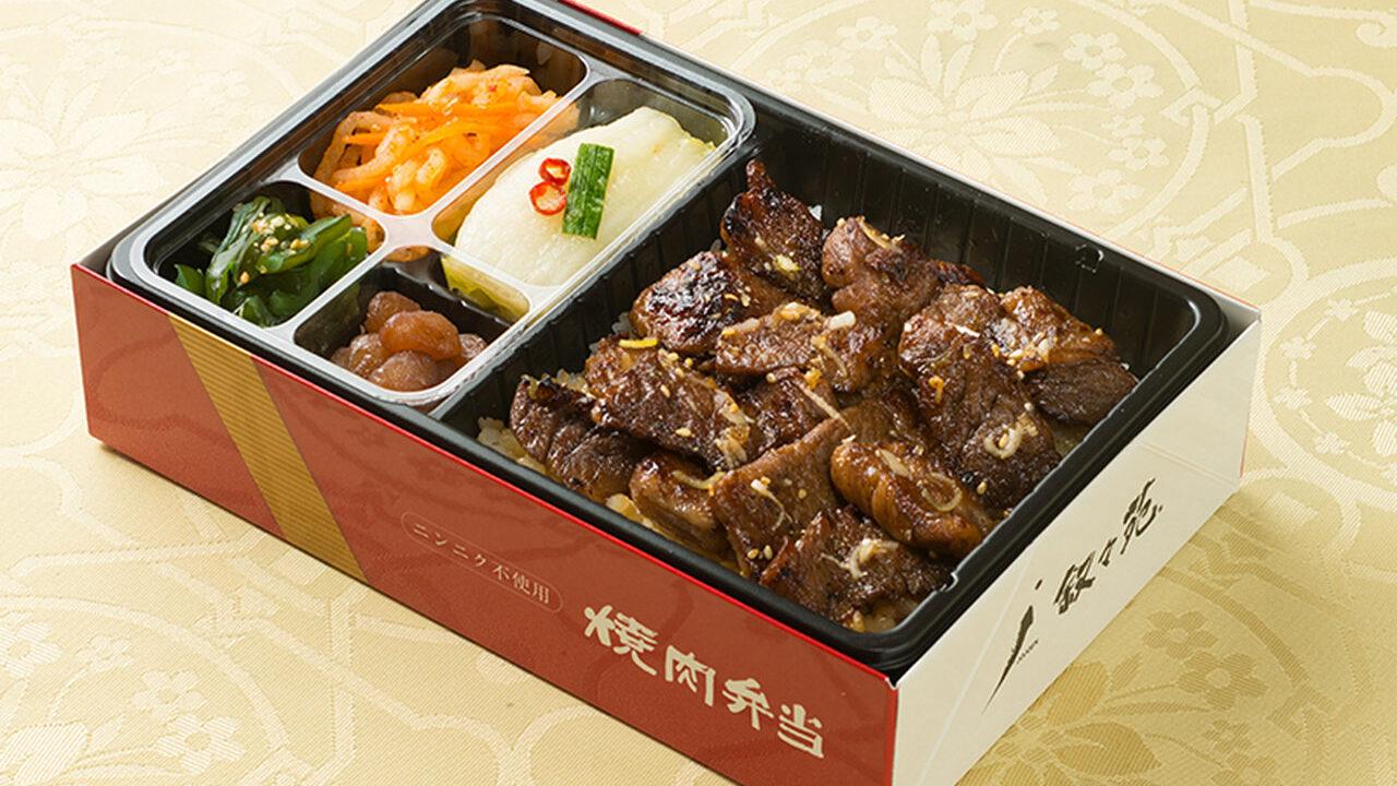 【ぐう聖】中居正広さん、イブにひっそりと医療従事者へ叙々苑弁当を贈っていた