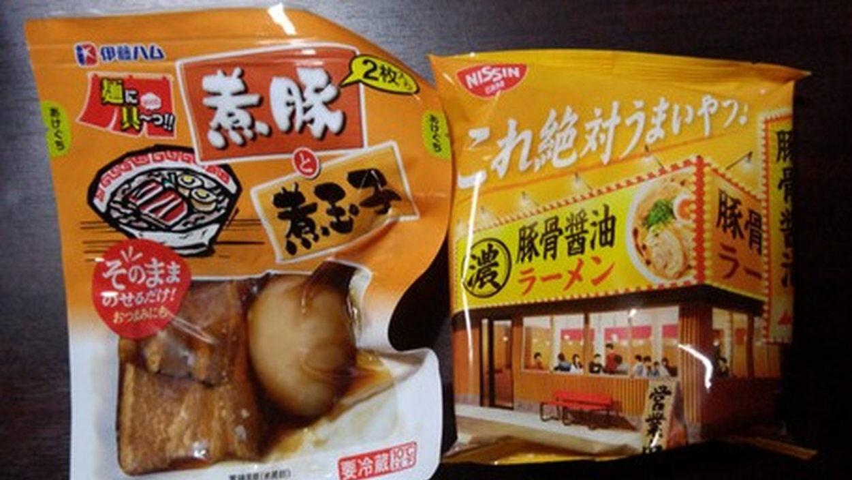 【画像】日清の「これ絶対うまいやつ」という袋麺を作ってみた