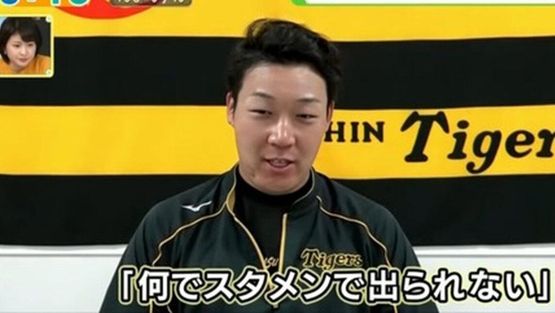 【悲報】大山悠輔さん「何で俺がスタメンで出れないんだという思いあった」