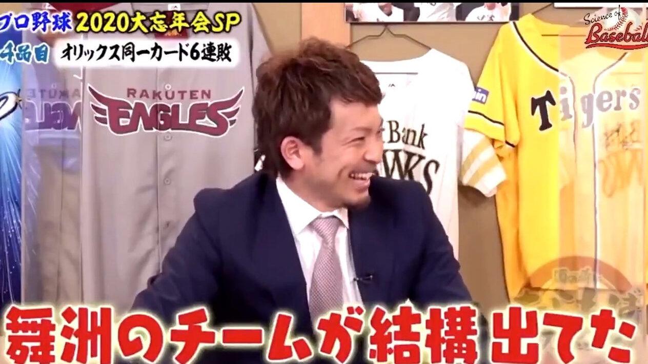 【悲報】SB松田、オリックスの弱さについて「2軍が出てるかと思った」と煽り倒すWWlWWlWWlWWlWWlWWlWWl
