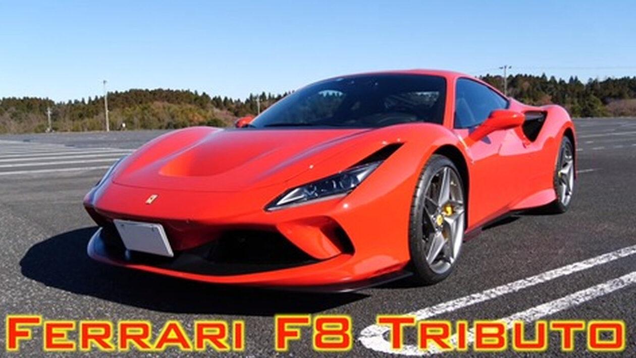【朗報】SEIKINさん、4000万円越えのフェラーリを買ってしまう
