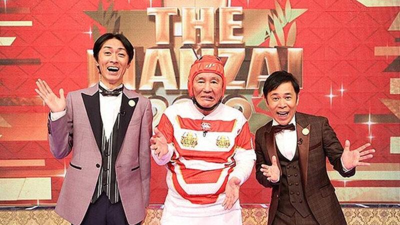 【芸人】昨日のTHE MANZAIで一番つまらなかったコンビ