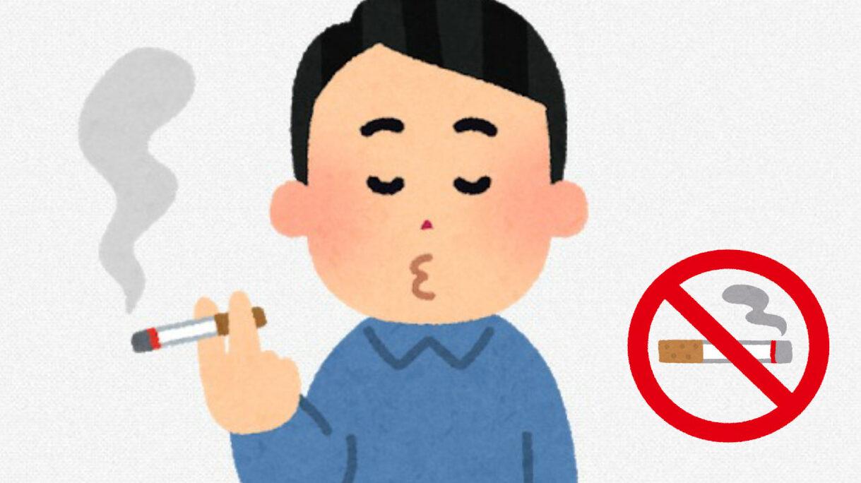 【朗報】イオン、出勤45分前から喫煙禁止