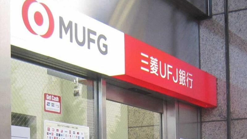 【2021年版】日本の「銀行」ランキングがこちら