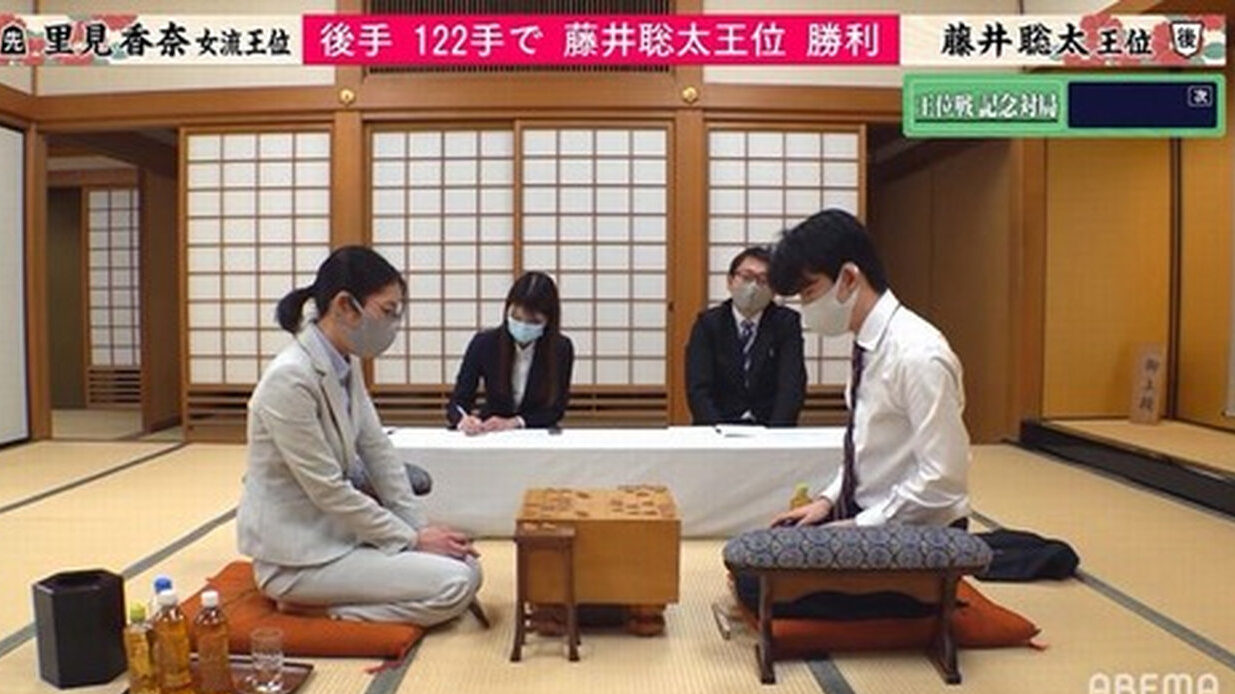【悲報】藤井二冠、里見女流四冠の上座に座る
