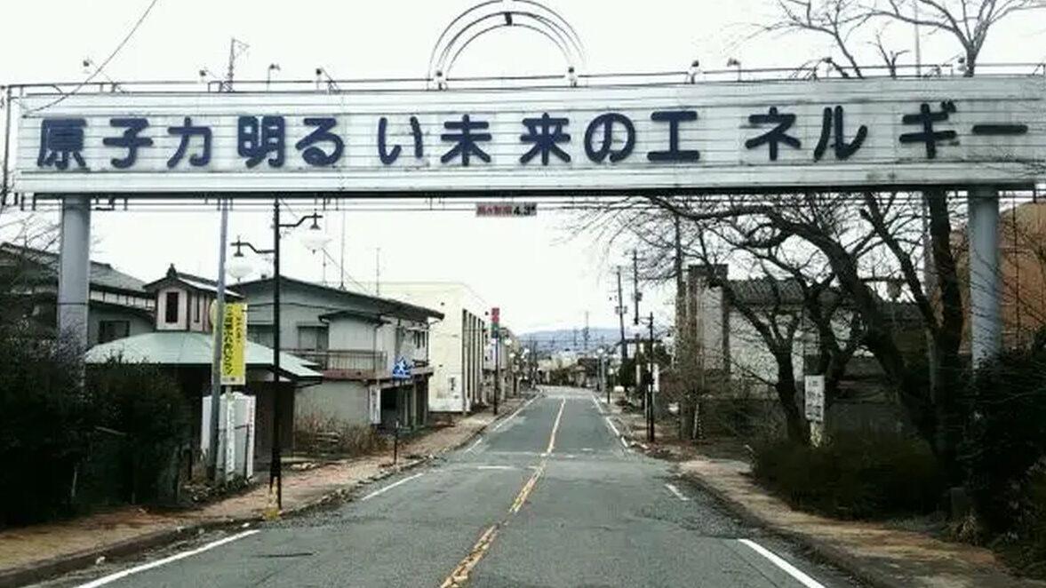 【悲報】福島、原発事故から10年経つのに放射線量が未だに高い