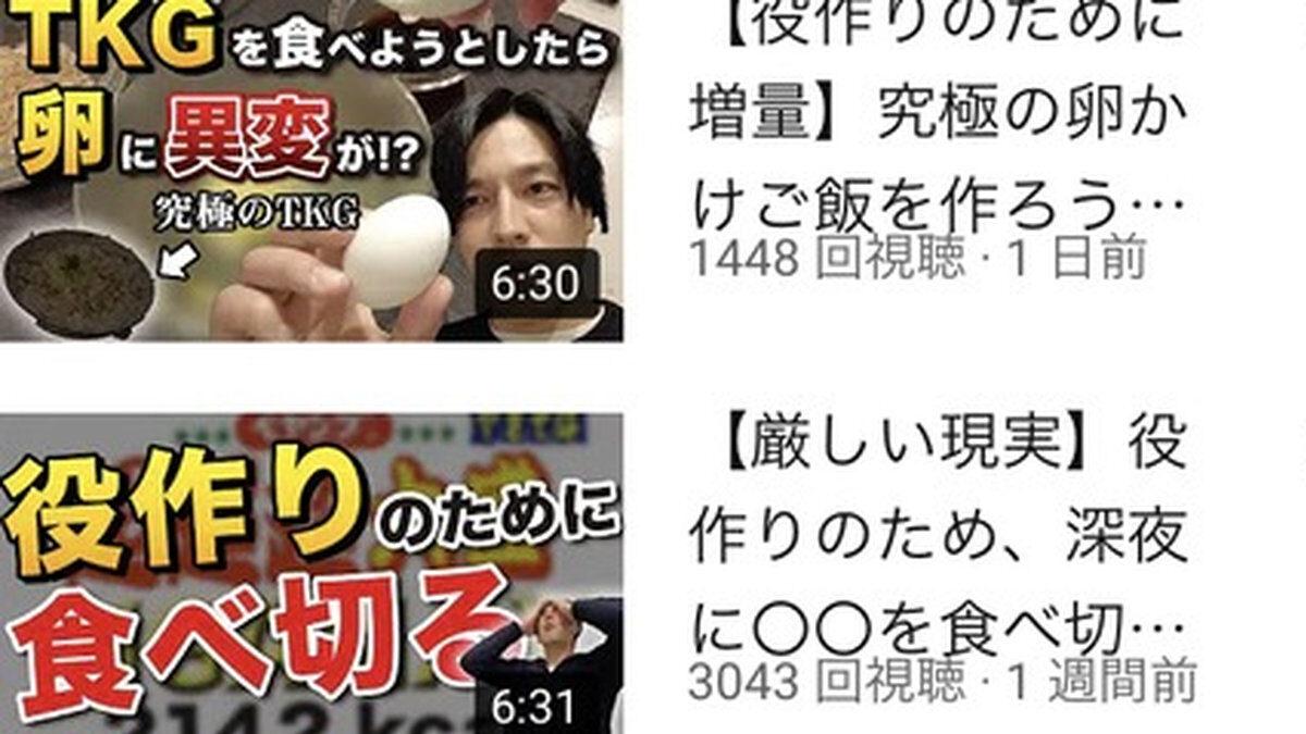【悲報】要潤のYouTubeチャンネル、あまりにも悲惨