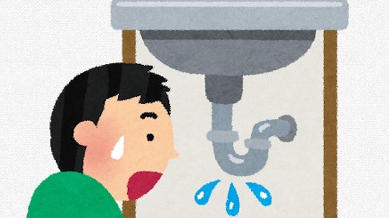 彡(^)(^)「水のトラブル8000円?頼んだろ!」