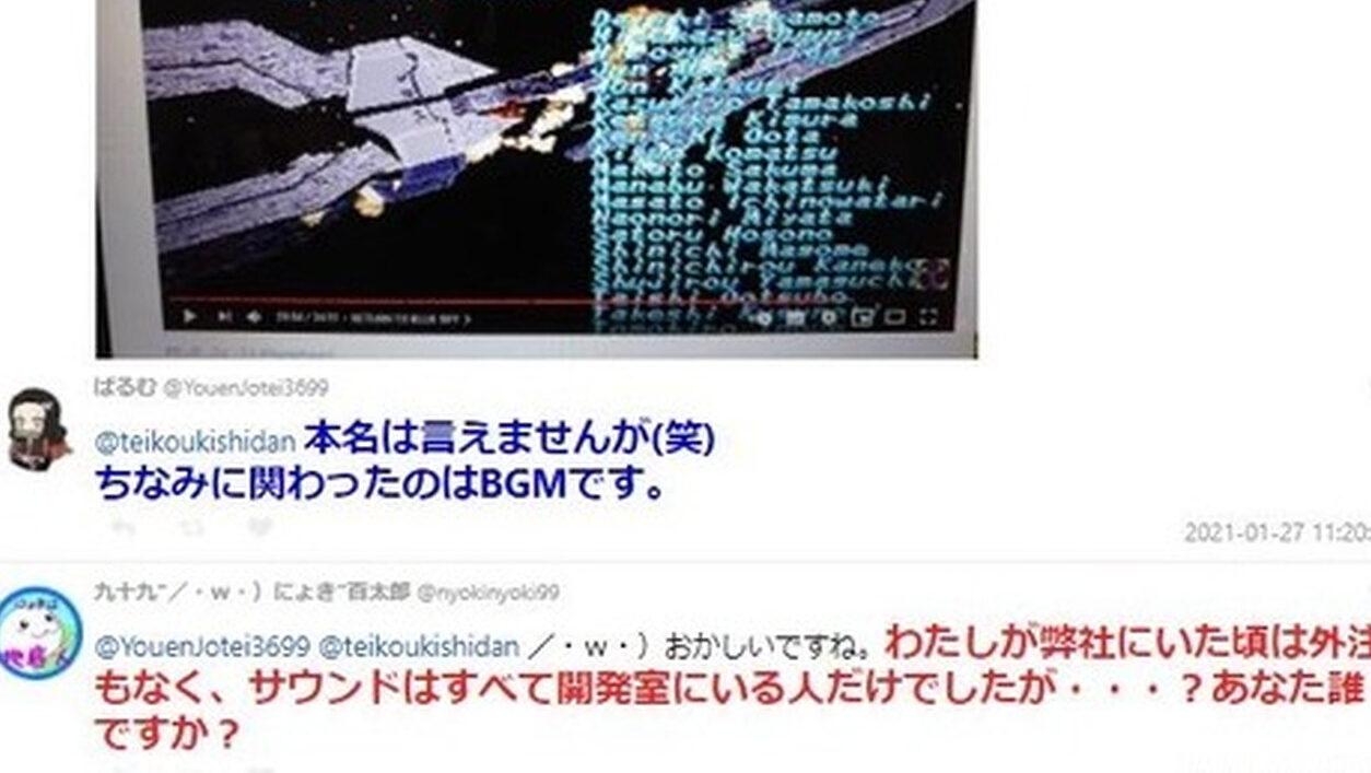 【悲報】Twitter嘘松さん「俺はSS版サンダーフォース5のBGM担当してた」→本物のBGM担当登場