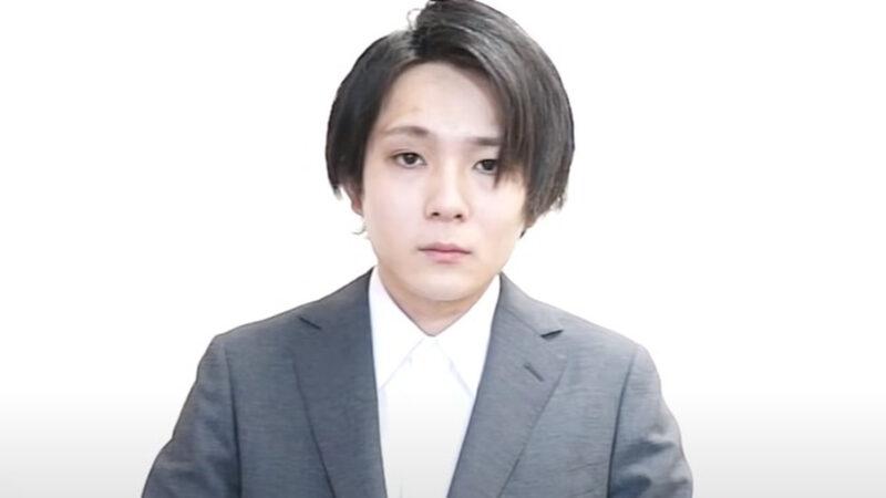 【悲報】ワタナベマホトさんのyoutubeチャンネルBANされる