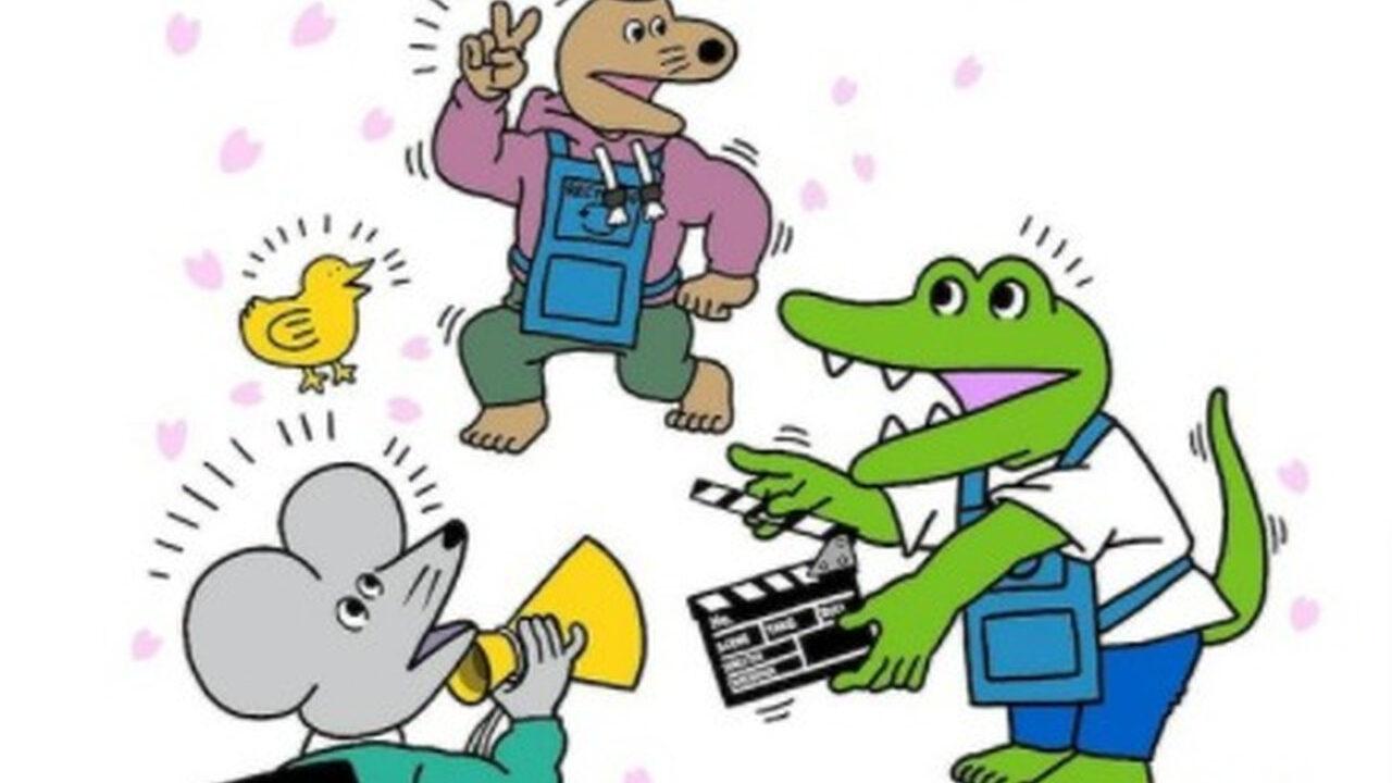 【速報】100日後に死ぬワニついに映画公開!