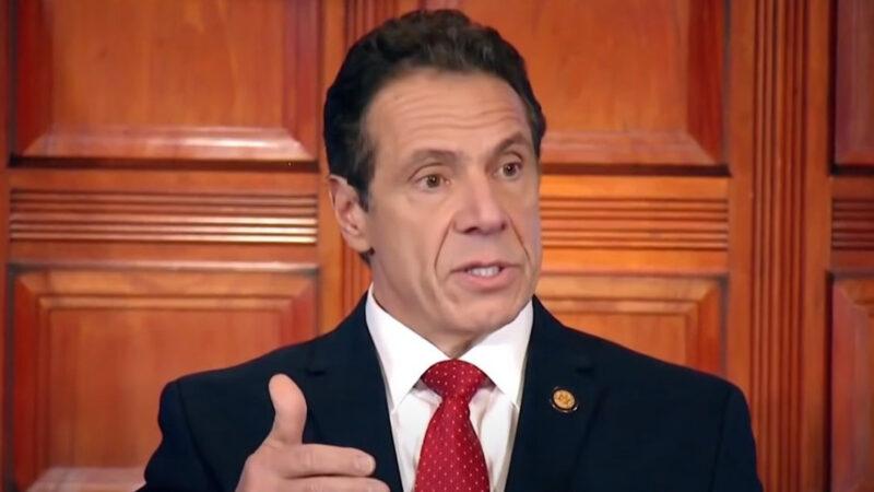 ニューヨークのクオモ知事、死者数隠蔽がバレて逝く