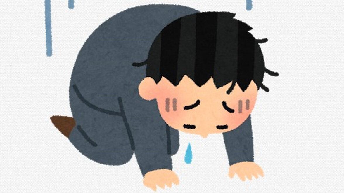 【悲報】米国株、バブル崩壊