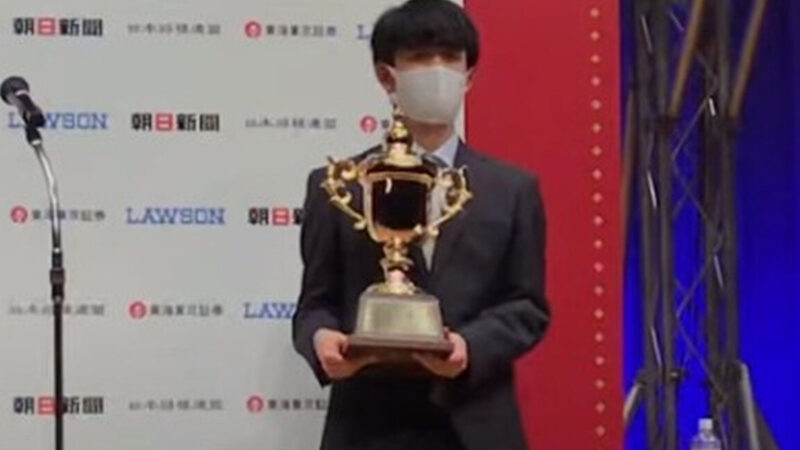【朝日杯】藤井聡太勝った