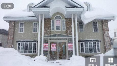 【朗報】北海道、1500万ポッキリで150坪超の豪邸が買える