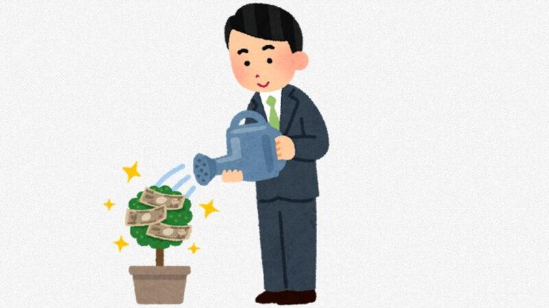 【朗報】資産1億円以上が132万世帯になり過去最多