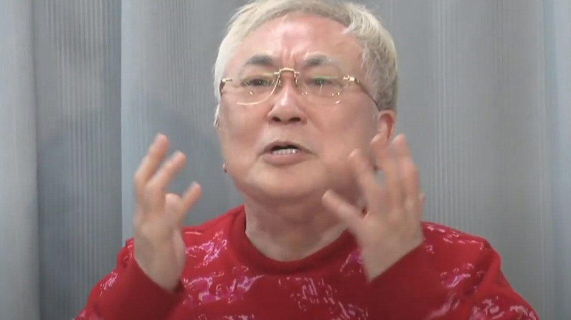 高須克弥さん、生放送でブチギレなう