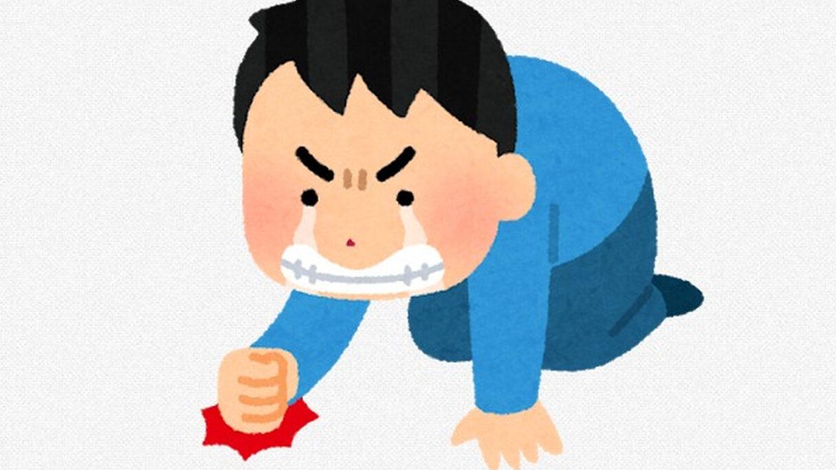 【悲報】山口、小学生にすら舐められるwwywwywywwywwy