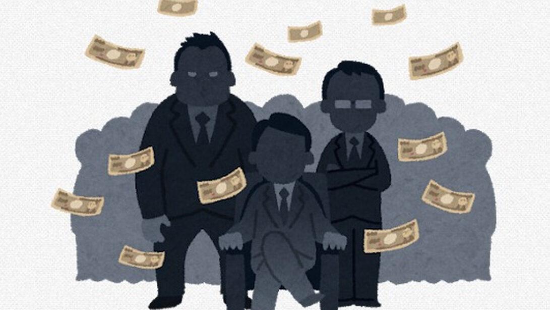【悲報】ベトナム人、闇銀行を運営した疑いで逮捕