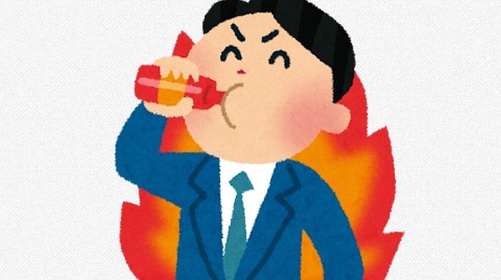 【悲報】日本人「カフェインに強いです」 エナジードリンク企業「カフェイン大量でええか…」