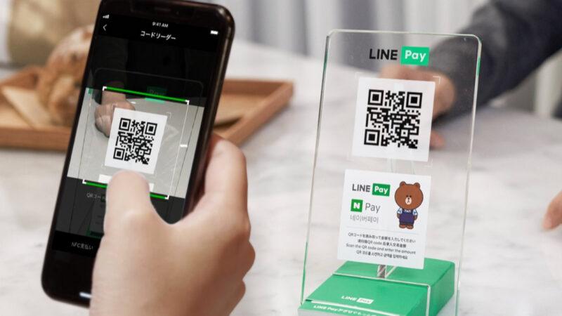 【悲報「LINE Pay」利用者の取引情報のほか、銀行口座番号も韓国に保管されてた…