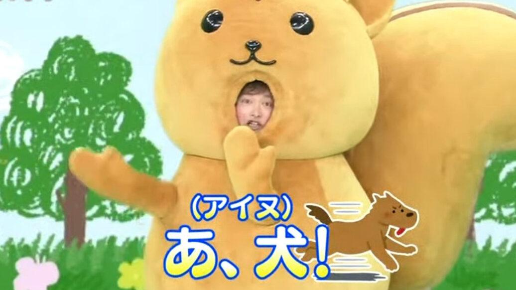 【悲報】スッキリ「あ、犬!(アイヌ)。ワンワンワンワン!」←アイヌ民族差別だと大炎上