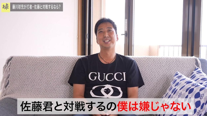 【悲報】藤川球児「佐藤輝明は弱点がハッキリしてる、阪神の投手なら誰でも抑えられる」