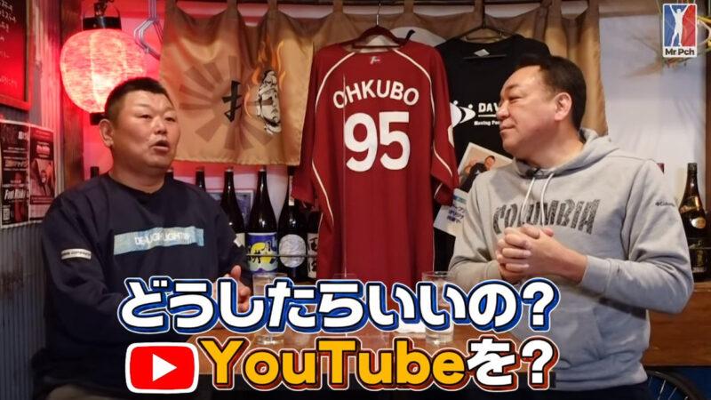 元プロ野球選手のおすすめチャンネル教えて 片岡と清原と金村のは見た