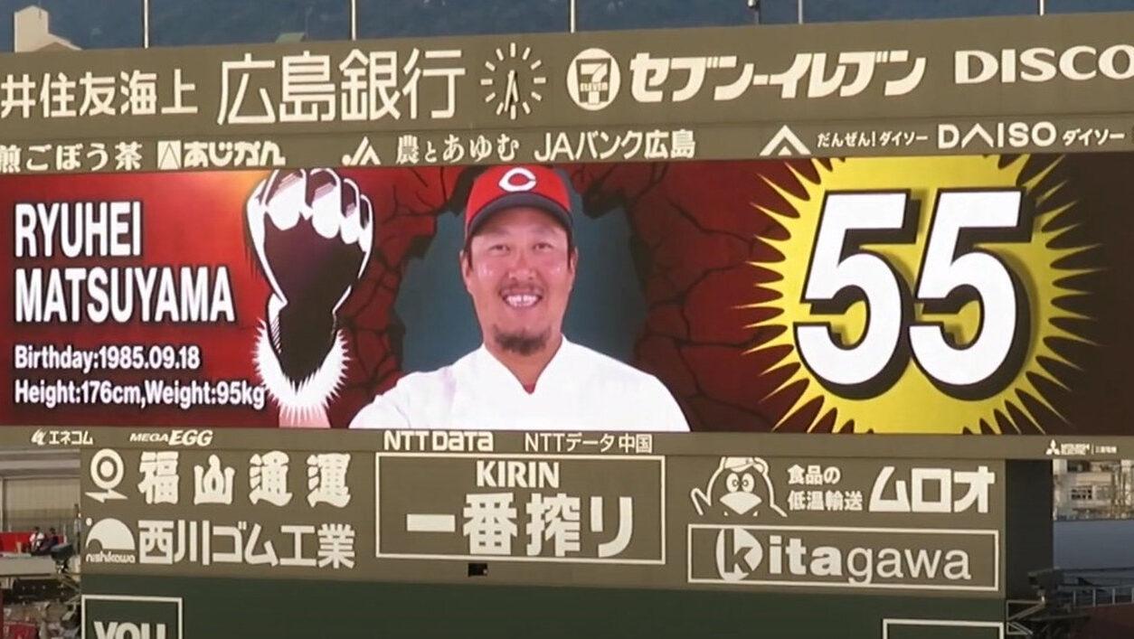 【急募】カープ 松山竜平さんの守備位置
