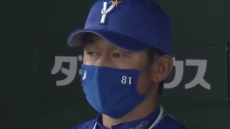 三浦番長監督ブチ切れ