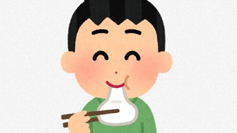 【朗報】餅とかいう食べ物、美味すぎる
