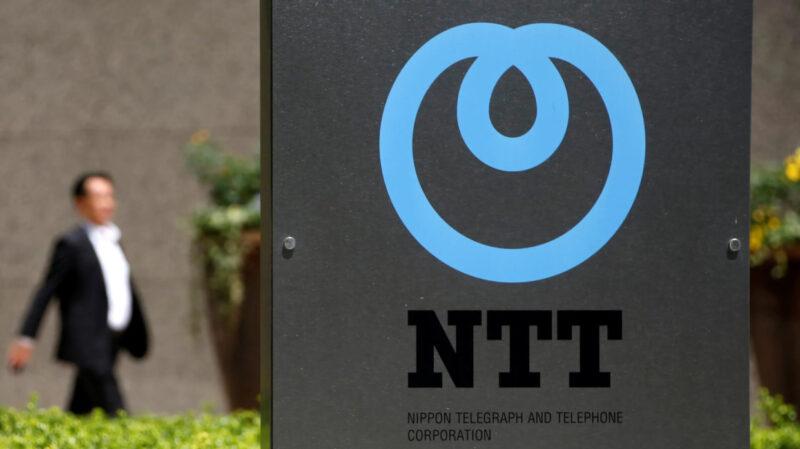 【悲報】NTT、総務省の幹部を接待していたことが文春にバレる