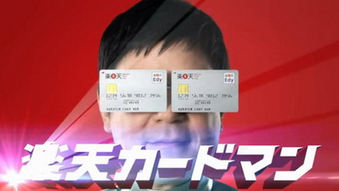 【悲報】楽天カードさん、劣化が止まらない
