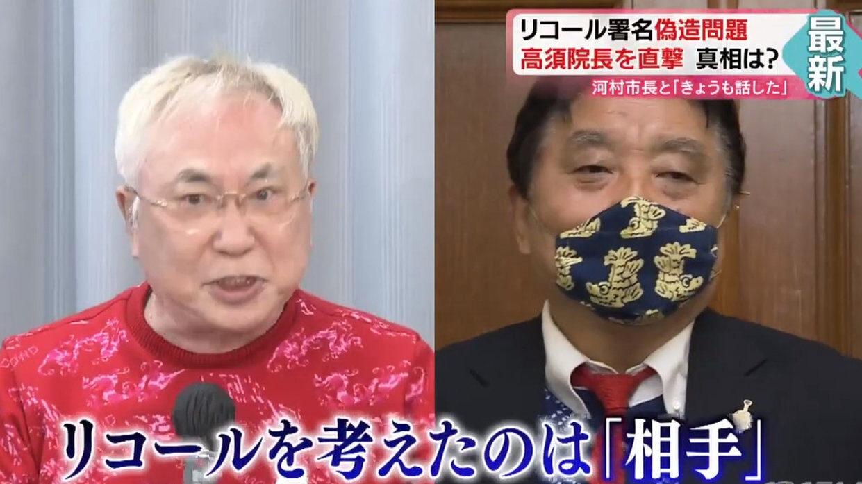 【悲報】高須克弥さん「河村市長の勧めがなかったらリコールなんかしなかった」