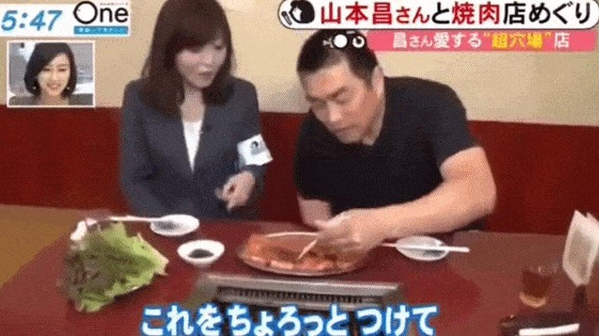【画像】山本昌「お、肉焼けたぞ!これをちょっとつけてとw」女子アナ「…」