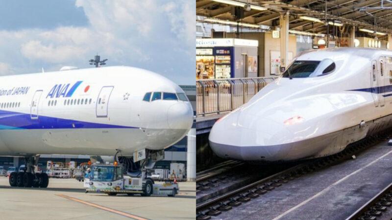 【悲報】鉄道業界と航空業界、逝く